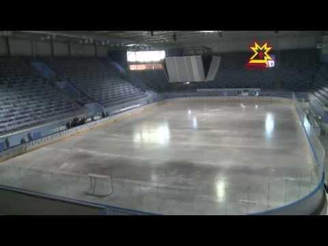 Первый лед в ледовом дворце