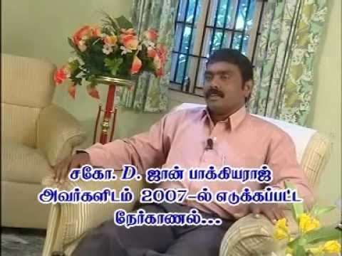healed from Blood cancer-Tamil testimony