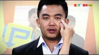 ELTA TV 愛爾達電視 YouTube video