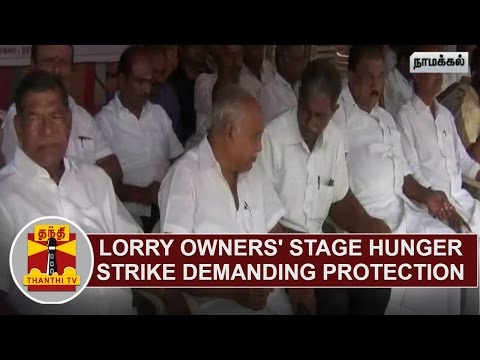Lorry-Owners-stage-huger-strike-demanding-protection-for-TN-Lorries-at-Namakkal