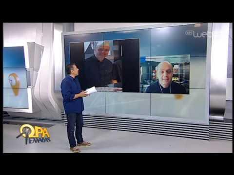 Το Πρέστον μαγειρεύει… ελληνικά! | 03/05/19 | ΕΡΤ