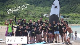 Kenting Taiwan  city pictures gallery : Surfing in Kenting, Taiwan 墾丁冲浪记 | Taiwan trip day 7