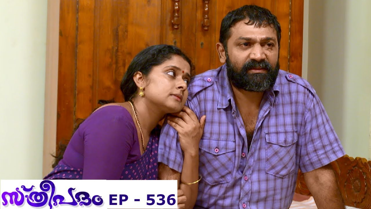 Sthreepadham April 24,2016 Epi 536 TV Serial