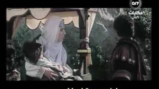 مسلسل مريم المقدسة الحلقة ( 10 ) الجزء 1