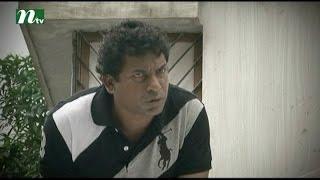 Download Video Bangla Natok Chander Nijer Kono Alo Nei l Episode 61 I Mosharraf Karim, Tisha, Shokh lDrama&Telefilm MP3 3GP MP4