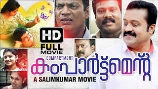 Video Compartment Malayalam Full Movie 2016   Latest Malayalam HD Movie   Kalabhavan Mani   Salim Kumar MP3, 3GP, MP4, WEBM, AVI, FLV Oktober 2018