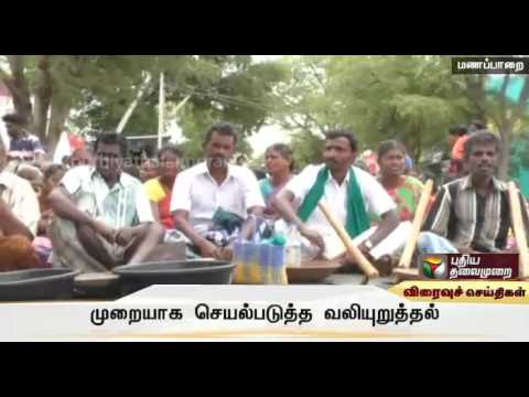 MGNREGA-workers-stage-protest-in-Manaparai-Trichy