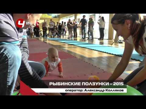 В Рыбинске силами померялись малыши