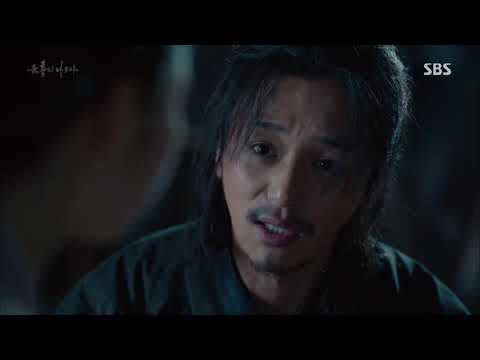 Six Flying Dragons Episode 28 Eng Sub