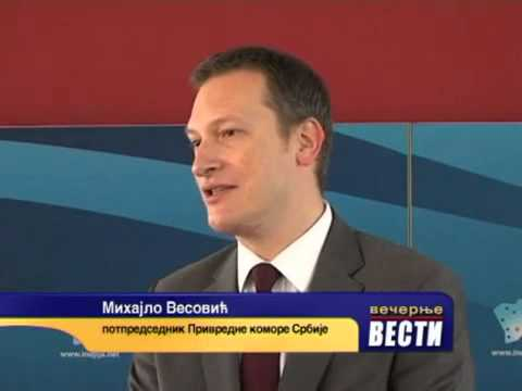 """Međunarodni poslovni susreti """"BIZNIS BAZA 2012"""" u Inđiji"""