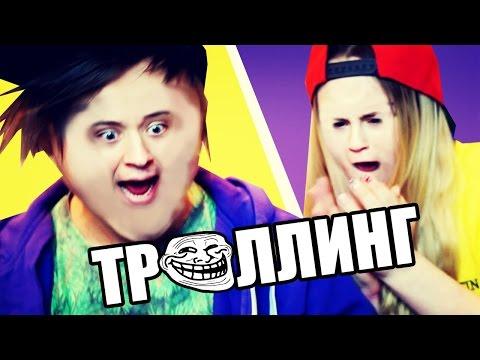 ТРОЛЛИНГ ДЕВУШКИ В ХОРРОР ИГРЕ (видео)