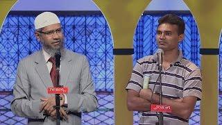 Video Apakah Kelahiran Yesus Lebih Terhormat Daripada Nabi Muhammad? | Dr. Zakir Naik MP3, 3GP, MP4, WEBM, AVI, FLV November 2018