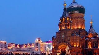 Harbin China  City new picture : Chinese City Reviews - Harbin 哈尔滨 (Dongbei 东北 3) UNCUT
