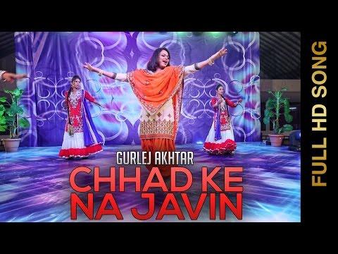 Chhad Ke Na Javin