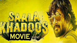 Nonton Saala Khadoos Movie 2016 | Hindi | R Madhavan | Ritika Singh | Raju Hirani | Movie Promotional Event Film Subtitle Indonesia Streaming Movie Download