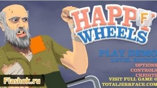 Видеообзор Happy Wheels