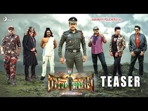 Captain Rana Prathap Teaser