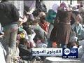 لجوء نحو 11000 سوري إلى الأردن خلال الأيام الثلاثة