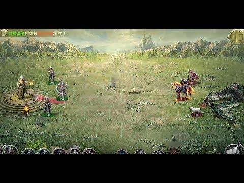 《War and Magic》手機遊戲玩法與攻略教學!