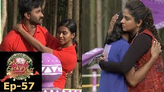 Video Made for Each Other | S2 EP- 57 A 'whirling' task for couples! | MazhavilManorama MP3, 3GP, MP4, WEBM, AVI, FLV Juli 2018
