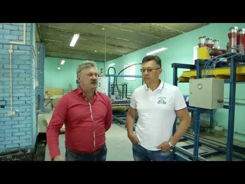 Видео о производстве СИП панелей в Нижнем Новгороде