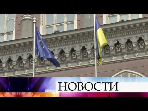 23 марта вступают всилу экономические санкции властей Украины против филиалов российских банков. - DomaVideo.Ru