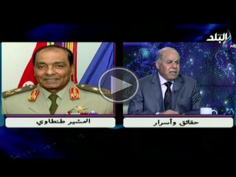بالفيديو.. قائد الحرس الجمهوري يكشف عن الساعات الأولى للرئيس