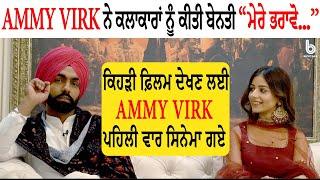 Video Ammy Virk | Tania | Kalakaaran Da Adda | Gurdeep Grewal | Sufna | B Social download in MP3, 3GP, MP4, WEBM, AVI, FLV January 2017