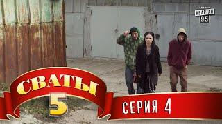 Swati 5