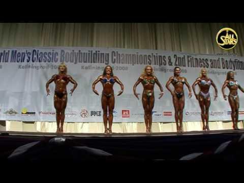 Women`s Bodyfitness -163 cm and + 163 cm, Final