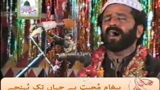 Video PUNJABI NAAT( Wichore De Main Sadme)QARI ZUBAID RASOOL.BY Visaal MP3, 3GP, MP4, WEBM, AVI, FLV September 2019