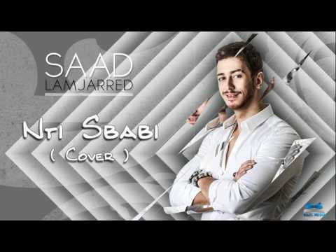 Saad Lamjared 2016 Nti sbabi Cover ⎜ سعد لمجرد MASHUP 2016