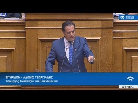 Ομιλία στη Βουλή του Υπουργού Ανάπτυξης και Επενδύσεων