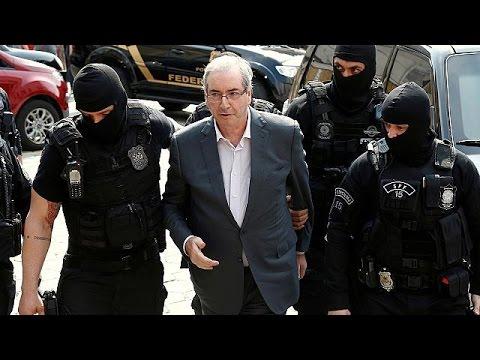 Βραζιλία: 15 χρόνια κάθειρξη στον πρώην πρόεδρο της βουλής