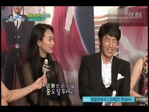 Sarang Happy Moments- Lee Joon Gi and Shin Min Ah