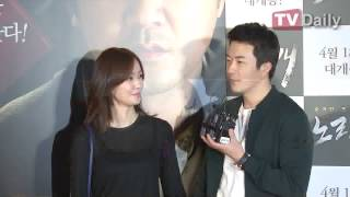 Video [tvdaily] Movies 'trinkets' VIP premiere - 'Kwon Sang-Woo and Son Tae-Young couple attend MP3, 3GP, MP4, WEBM, AVI, FLV April 2018