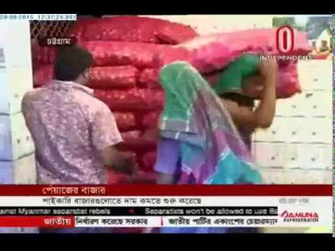 Onion prices start dropping after sudden hike (28-08-2015)