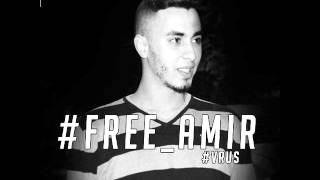Blidian Thugz - #FreeAmir