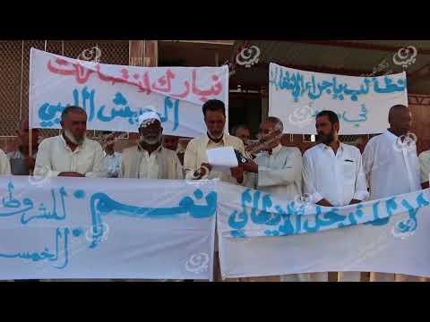 أهالي ومؤسسات المجتمع المدني بمدينة صبراتة ينددون بالتدخل الأجنبي في البلاد