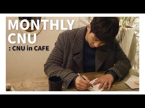 [MONTHLY CNU] CNU in CAFE