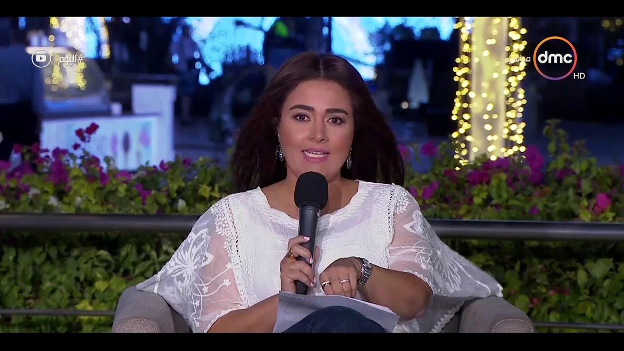 اليوم - حلقة الأحد مع (سارة حازم) 15/12/2019 - الحلقة الكاملة