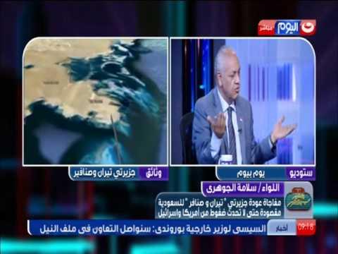 مصطفى بكري يتحدى أي شخص يحضر وثيقة تثبت تبعية تيران وصنافير لمصر