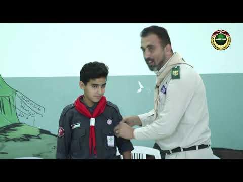 مجموعة عائدون الكشفية - الفوار - برنامج في الطلائع - فضائية القدس التعليمية