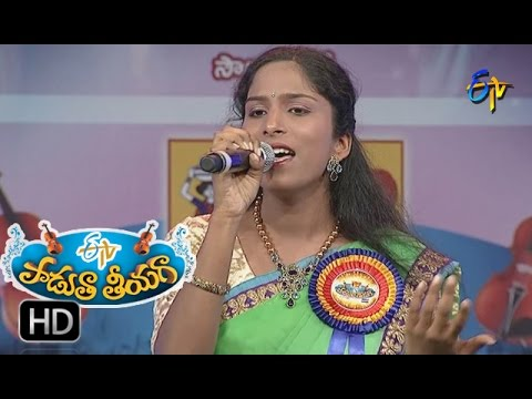 Madilo-Virisey-Song--Mahita-Performance-in-ETV-Padutha-Theeyaga--16th-May-2016