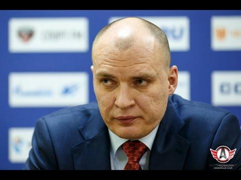 """""""Автомобилист"""" 2-3 (ОТ) """"Локомотив"""": Пресс-Конференция"""