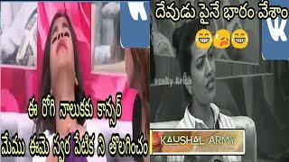 bigg boss 2 roll rida deepthi sunaina funny spoof 😂😂😂