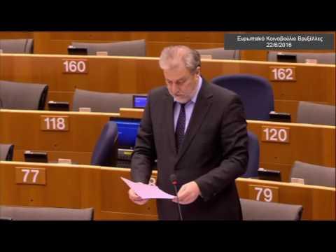 Ο Νότης Μαριάς στην Ευρωβουλή για τις αμερικανικές κυρώσεις κατά του Ιράν που επηρεάζουν τις Ελληνικές επιχειρήσεις