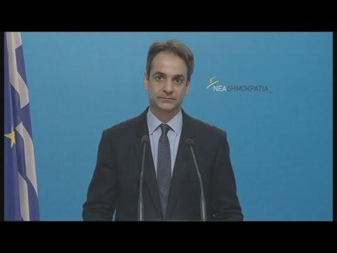 Κυρ. Μητσοτάκης: Το κλείσιμο των συνόρων δεν ειναι λύση