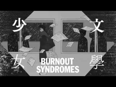 , title : 'BURNOUT SYNDROMES 『文學少女』ミュージックビデオ'
