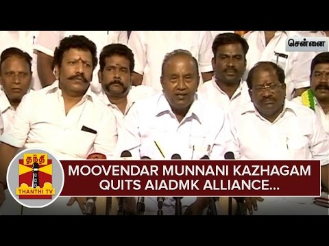 Moovendar-Munnani-Kazhagam-quits-AIADMK-Alliance--Thanthi-TV